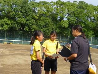 吉川 市 中央 中学校